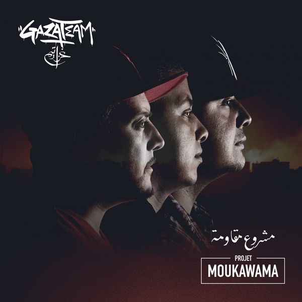 Gazateam - Gaza Is Hip Hop